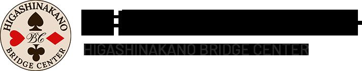 東中野ブリッジセンター | HIGASHINAKANO BRIDGE CENTER